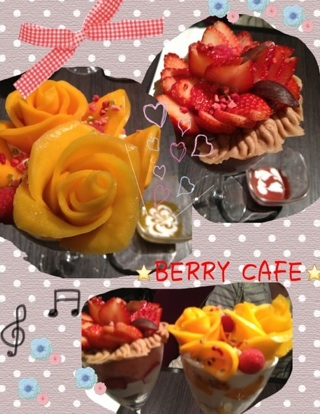 Berry Cafe.jpg